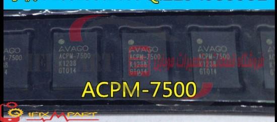 آی سی آواگو آی سی مدار آنتن و شبکه Samsung Galaxy S3 LTE GT-I9305
