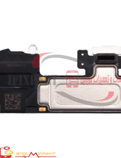 iPhone X ایر اسپیکر باکس کپسول صدای شنونده موبایل