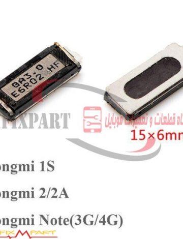 Huawei Y6II CAM-L21 ایر اسپیکر کپسول صدای شنونده هوآوی وای سیکس تو