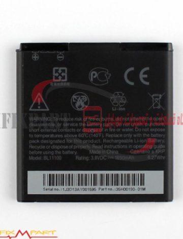 باتری HTC Desire X 1650mAh شماره فنی BL11100