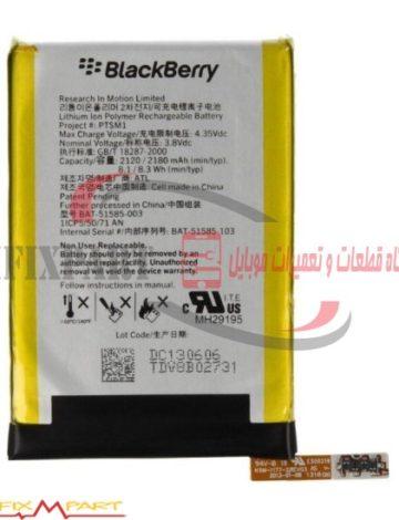 باتری BlackBerry Q5 SQR100-2 2180mAh شماره فنی BAT-51585-003