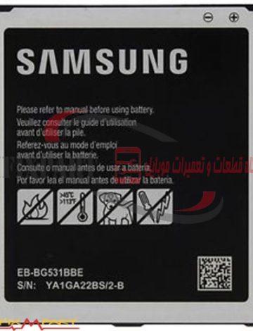 باتری Samsung Galaxy J5 SM-J500F 2600mAh شماره فنی EB-BG531BBE