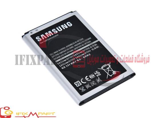 باتری Samsung Galaxy Note 3 SM-N9005 3200mAh شماره فنی B800BE