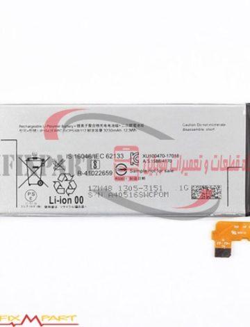 باتری Sony Xperia XZ Premium G8142 3230mAh شماره فنی LIP1642ERPC