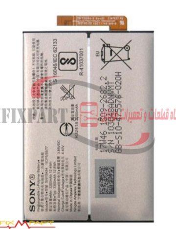 باتری Sony Xperia XA2 Dual / H4113 3300mAh شماره فنی SNYSK84 / 1ICP5/55/77