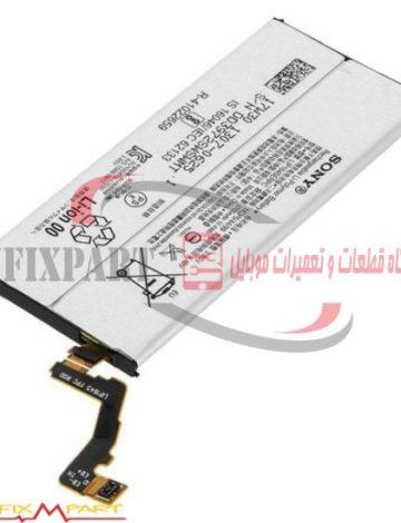 باتری Sony Xperia XZ1 Dual G8342 2700mAh شماره فنی LIP1645ERPC