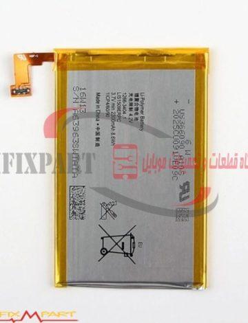 باتری Sony Xperia SP C5303 2300mAh شماره فنی LIS1509ERPC