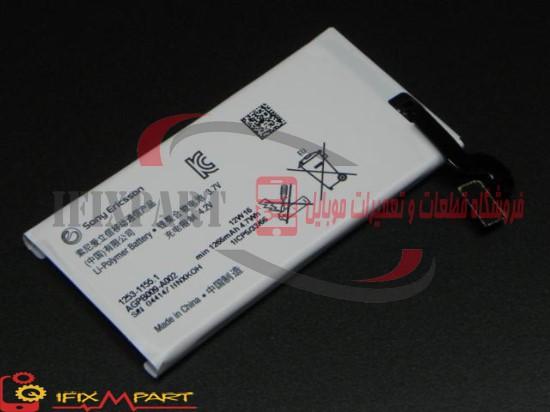 باتری Sony Xperia sola MT27i Pepper 1265mAh شماره فنی AGPB009-A002