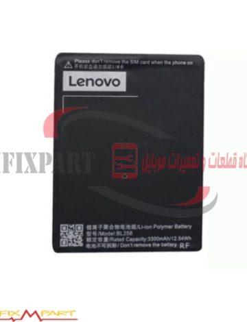 باتری  Lenovo Vibe K4 Note 3300mAh شماره فنی BL256
