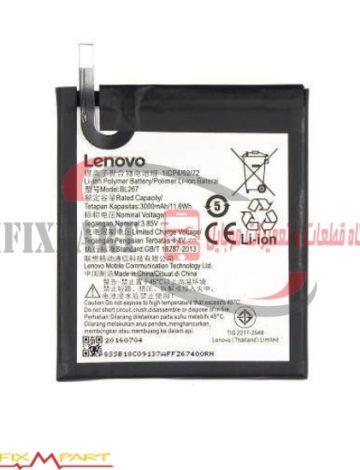 باتری Lenovo K6 3000mAh شماره فنی BL267