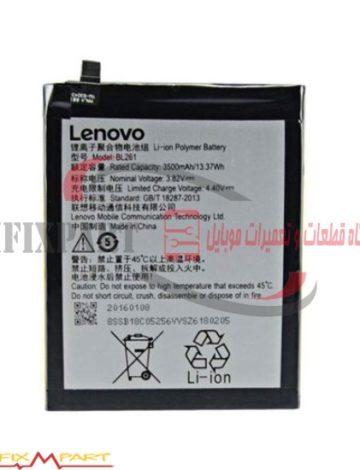 باتری Lenovo K5 Note 3500mAh شماره فنی BL261
