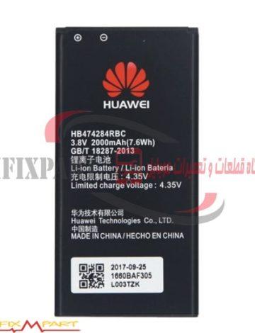 باتری Huawei Ascend Y625 / Honor 3C Lite 2000mAh شماره فنی HB474284RBC
