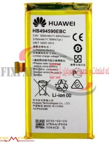 باتری Huawei Honor 7 / PLK-L01 3000mAh شماره فنی HB494590EBC