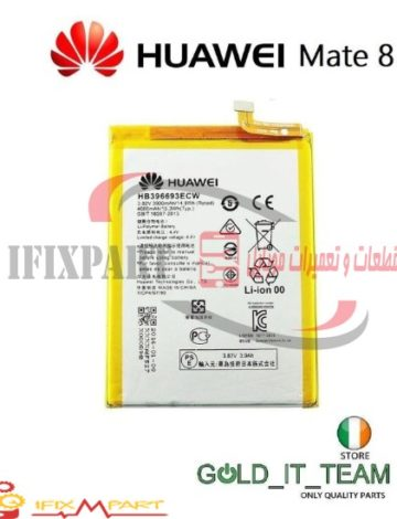 باتری Huawei Ascend Mate 8 3900mAh شماره فنی HB396693ECW