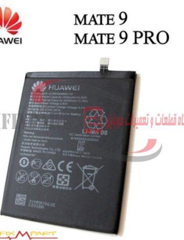 باتری Huawei Mate 9 MHA-L29 4000mAh شماره فنی HB396689ECW