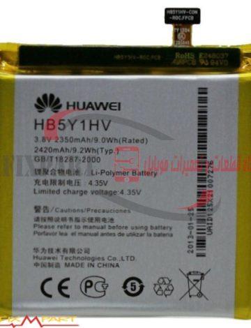 باتری Huawei Ascend P2 2350mAh شماره فنی HB5Y1HV
