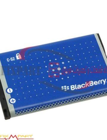 باتری BlackBerry Curve 8520 1150mAh شماره فنی C-S2