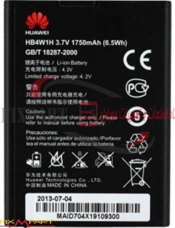 باتری Huawei Ascend Y530 / G520 شماره فنی HB4W1H با 1750 میلی آمپر