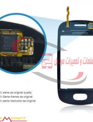 صفحه تاچ گوشی موبایل Samsung Galaxy Star Trios GT-S5283