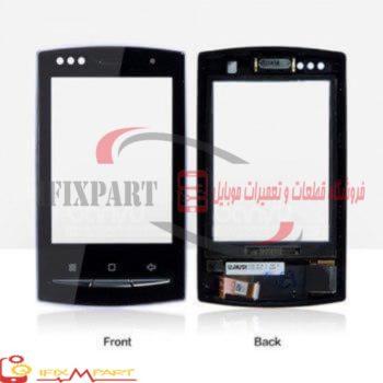 صفحه تاچ گوشی موبایل Sony Ericsson Xperia X10 Mini / E10i