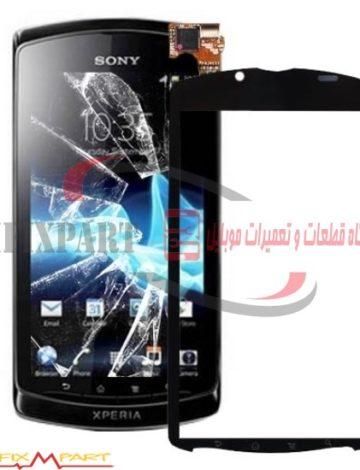 صفحه تاچ گوشی موبایل Sony Ericsson Xperia NeoL / MT25i