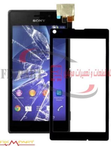 صفحه تاچ گوشی موبایل Sony Xperia L / C2105