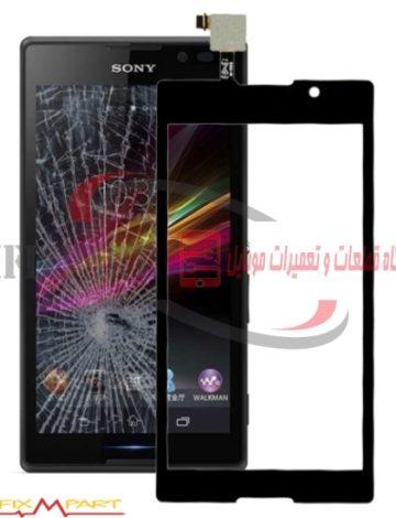 صفحه تاچ گوشی موبایل Sony Xperia C / C2305