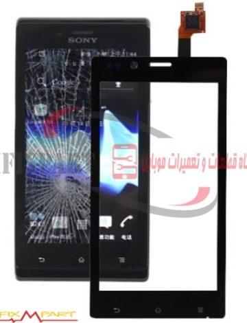 صفحه تاچ گوشی موبایل Sony Xperia J / ST26i