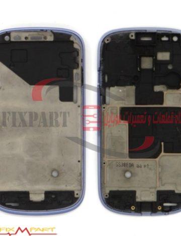 فریم ال سی دی موبایل سامسونگ اس تری مینی Samsung S3 Mini