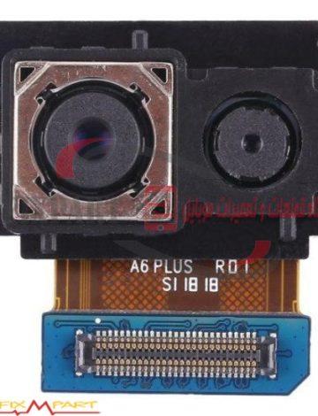 دوربین پشت موبایل سامسونگ گلکسی جی ایت Samsung Galaxy J8