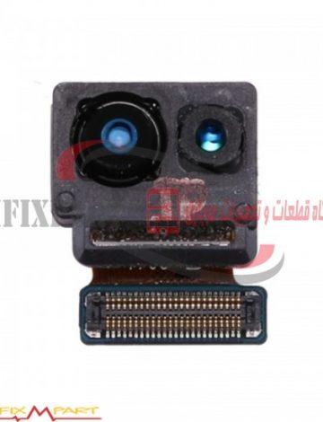 ماژول دوربین 8 مگاپیکسلی سلفی گوشی موبایل سامسونگ گلکسی Samsung SM-G955F Galaxy S8 Plus
