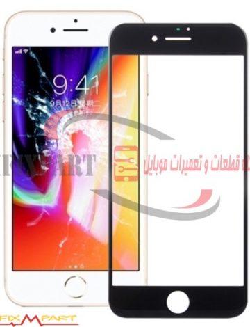 Apple iPhone 8 گلس ال سی دی لنز تاچ اسکرین گوشی موبایل