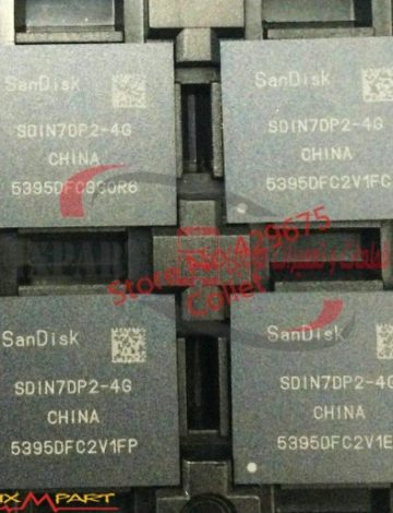 آی سی هارد فول پروگرام گوشی Huawei Y360-U61 Y3