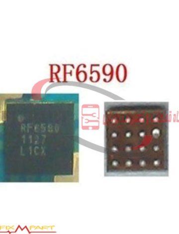 آی سی مدیریت پاور دریافت شبکه گوشی LG Optimus  مدل RF6590