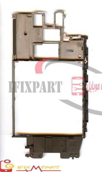 شاسی فرم نوکیا Nokia Lumia 920 RM