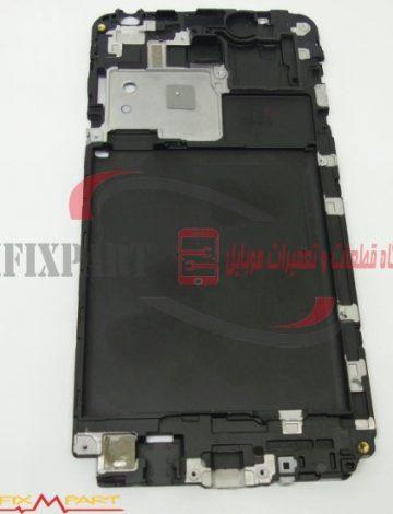 شاسی فرم سامسونگ Samsung Galaxy J7 SM-J700F