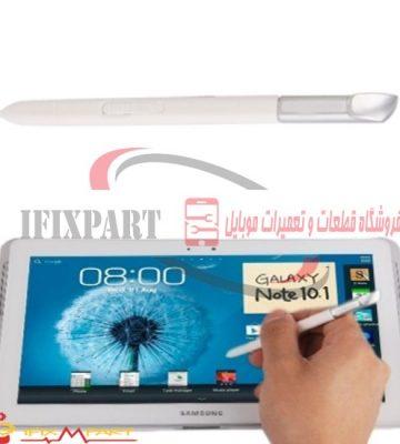 قلم اس پن اورجینال گوشی های سری Samsung Galaxy Note 10.1 GT-N8000 N8010 N8013 N8020