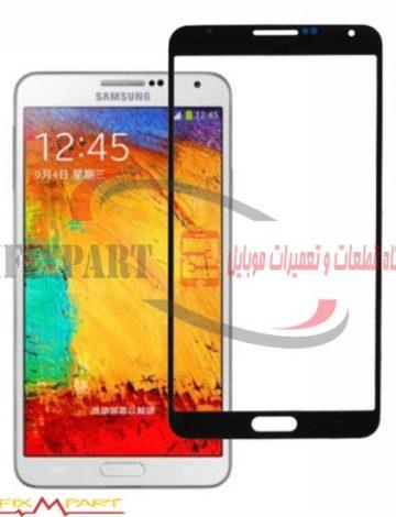 گلس تاچ صفحه گوشی موبایل Samsung Galaxy Note 3 SM-N900 N9005 N9002 N900W8 N9000