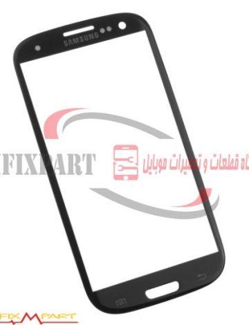 گلس تاچ صفحه گوشی موبایل Samsung Galaxy S3 GT-i9300 i9305 i9301i i9300i