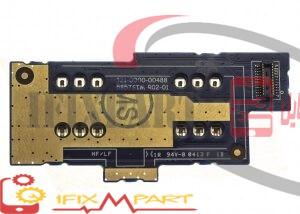 فلت و مدار سونی  Sony Xperia E Dual فنی C1604 / C1605