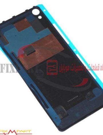 درب پشت باتری سونی Sony Xperia E5  فنی / F3311 / F3313